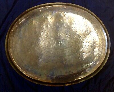 Antique 19th Century, Middle Eastern, Persian, Islamic, Large Brass Oval Tray,