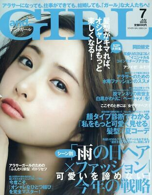 and GIRL July 2019 Satomi Ishihara Woman's Fashion Magazine