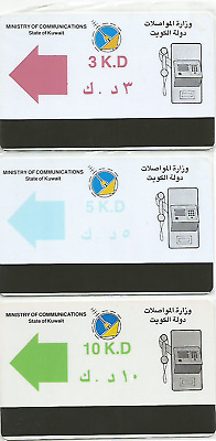 Kuwait First Issued Rare & Old Three   Phone Card 3/5/10 Kbd. See Scan Picture