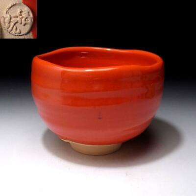 CQ4: Japanese Tea Bowl, Raku ware by Famous potter, Seigan Yamane, Red glaze