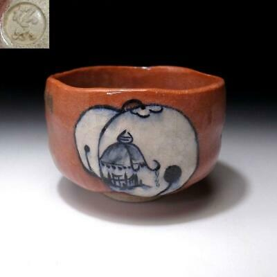 AA6: Japanese Tea Bowl, Raku Ware by Famous potter, Shoraku Sasaki, Landscape