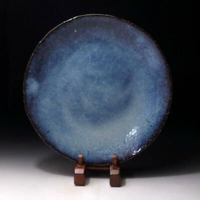 CB7: Japanese Pottery Tea Plate, Hagi ware by Famous Seigan Yamane, Seigan Blue