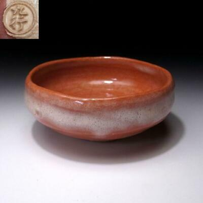 UF3: Vintage Japanese Tea Bowl, Raku Ware by 1st class potter, Kugyo Ono