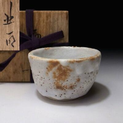AH8: Vintage Japanese Hand-shaped Pottery Sake Cup, Shino Ware with Signed box