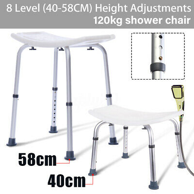 8 Level Adjustable Bath /Shower Seat Chair Stool For Bench White Shower Aid Care