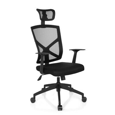 Office Chair Swivel Chair Executive Desk Chair Black Mesh Headrest STARTEC GY200