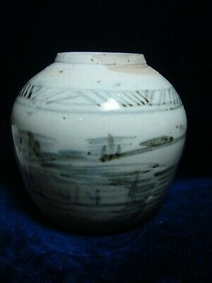 An Antique Painted Chinese Ginger Jar.