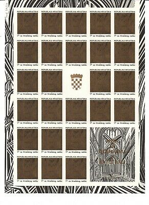 CATTEDRALE - CATHEDRAL CROATIA 1991 Charity Stamp sheetlet C