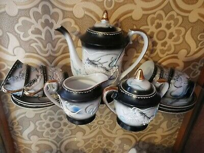 Japanese dragon ware coffee set for 6 - foreign stamp, 15 piece, pre 1930