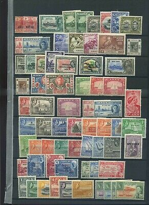 Commonwealth mid period MH collection