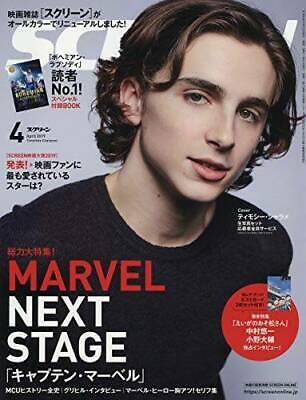 SCREEN 2019 April Timothee Chalamet Cover Japanese Movie Magazine No Free Gift