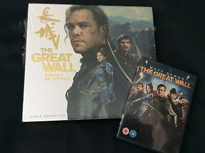 The Great Wall : The Art of the Film Hardback 2017 (RRP £29.99) + FREE DVD