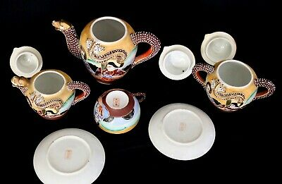Antique/Vintage Japanese Satsuma Tea Set 9pcs
