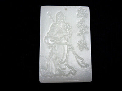 White Jade Hand Carved In Relief Pendant Warrior God Guan Long Sword #06301911