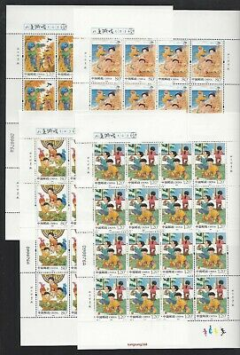 CHINA 2019 -11 Full S/S Children's Game Series II Stamps 兒童