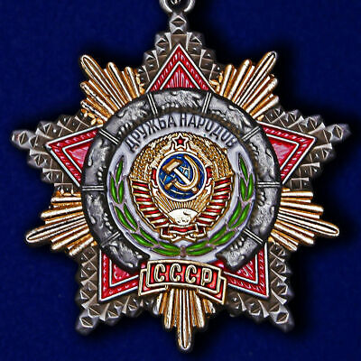 USSR AWARD ORDER BADGE Order of Friendship of Peoples - Soviet Russia -moulage