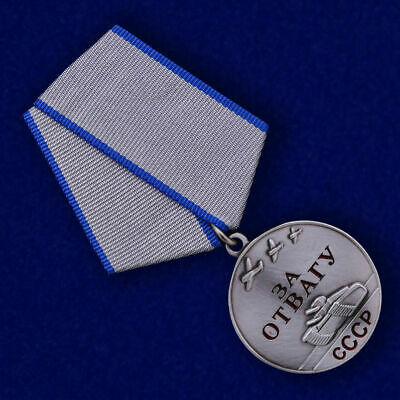 """USSR AWARD ORDER BADGE - """"FOR COURAGE"""" - Soviet Russian - moulage"""