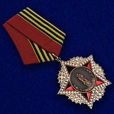 USSR AWARD ORDER BADGE Order of Victory (with ribbon) - Soviet Russia -moulage