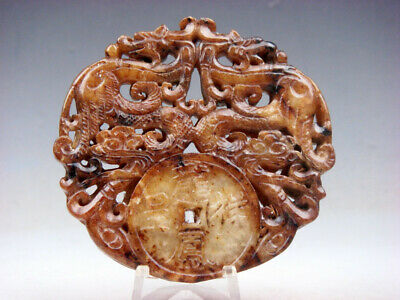 Old Nephrite Jade Stone Carved LARGE Pendant Dragons Phoenix & Coin #07031908
