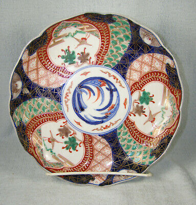 Antique 19thc Japanese Meiji Period Imari Plate