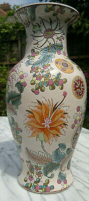"""Old Rare Famille Rose Chinese Porcelain Vase Qianlong Republic Seal Mark 12""""tall"""