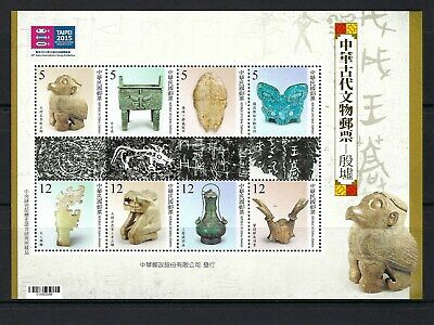 China Taiwan 2014 Mini S/S Ancient Chinese Artifacts The Ruins of Yin Stamp