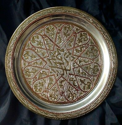 Cairo Ware Tray, Plaque Silver & Gold On Brass, Signed Antique, Persian, Islamic