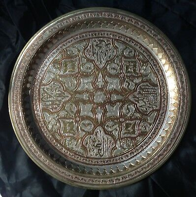 Cairo Ware Tray Plaque Silver Gold Hand Crafted on Brass Antique Persian Islamic