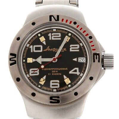 Vostok Amphibian 060335 Watch Russian Military Automatic Scuba Diver New