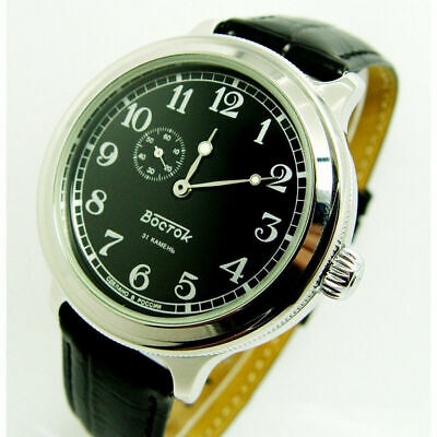 Vostok Retro 550872 Classic Russian Mechanical Automatic Watch NEW