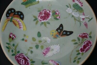 Very Beautiful Old Chinese Celadon Plate With Enamel Decoration & Seal Mark Rare