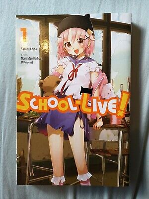 School Live Manga Loot Crate Exclusive