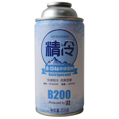 1PC Auto Car Air Conditioning Refrigerant R134a Automotive Gas Replacement 200g