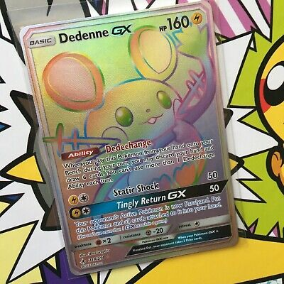 ONLINE VIRTUAL CODE CARD X 50 POKEMON TCG SM LOST THUNDER PTCGO