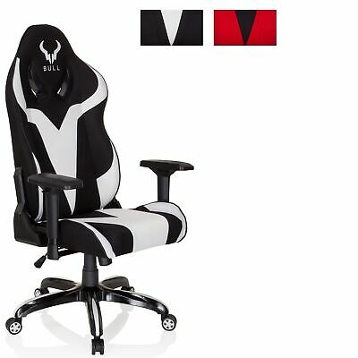 Racing Office Chair Gaming Chair Swivel Chair PU Leather PROMOTER II hjh OFFICE