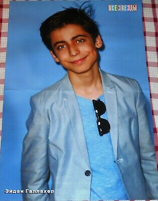 Aidan Gallagher / Riverdale TV-Show - Magazine Poster (A3)