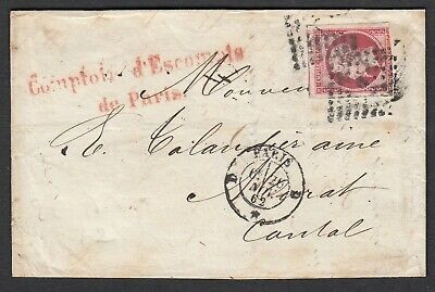 N°17B Paris Bureau D Murat Cantal Lettre Cover France