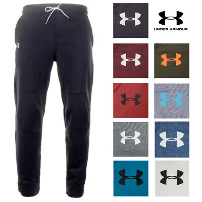Under Armour Cold Gear Men's Loose Fit Drawstring Gym Workout Jogger Sweatpants
