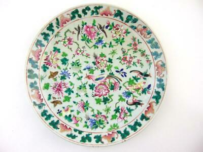 Chinese Famille Rose Large Charger With Birds and Flowers, 19th C, 35cm