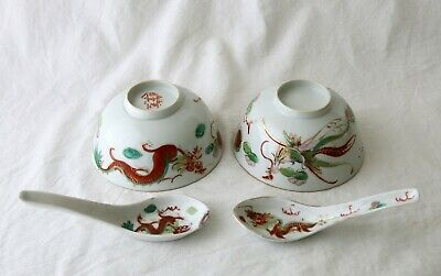 Vintage Chinese Set of Two Bowls and Spoons Hand Pained in Dragon/Phoenix Motif