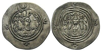 SASANIAN: KHUSRO II, Silver drachm, YZ Mint of Yazd, YEAR 2, RARE early type!