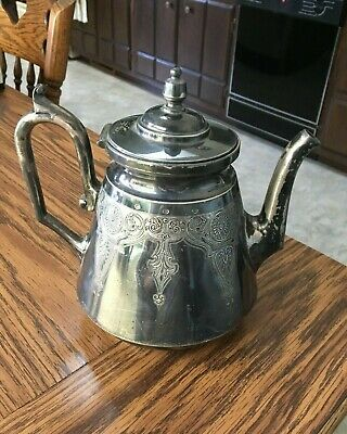 "Wilcox Silverplate Co Smaller Vintage Pitcher - 8"" high"
