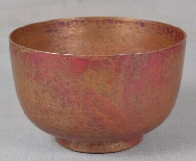 Arts & Crafts HAMMERED COPPER BOWL by Ramon Ramirez