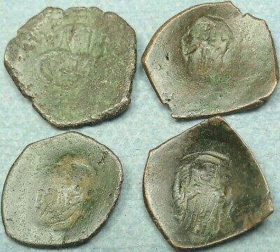 Lot Of 4 Small Byzantine Bronze Cup Coins