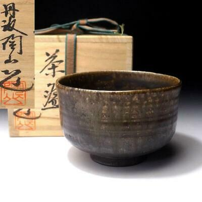 PL7:  Vintage Japanese tea bowl of Tanba Ware by 1st class potter, Tozan Ichino