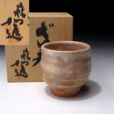 ZH3: Vintage Japanese Pottery Sake cup, Hagi ware with Signed wooden box