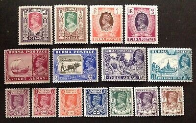 Burma 1946 15 X Stamps To 10 Rupees Mint Hinged