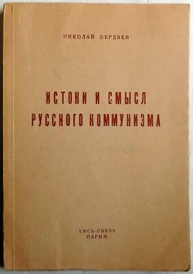 1955 Nikolai BERDYAEV The Origin of Russian Communism Book Revolution Philosophy