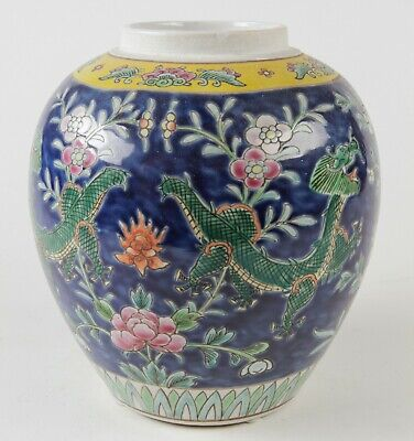 Vintage Japanese Vase 4 Dragons Flowers Blue Yellow White