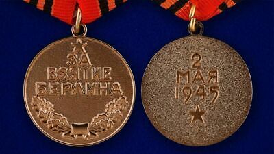 USSR AWARD ORDER BADGE - For the Capture of Berlin - Soviet Russia - moulage